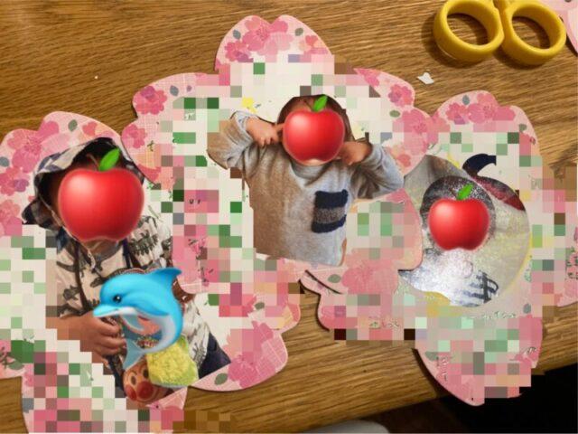 幼児教室メッセージカード