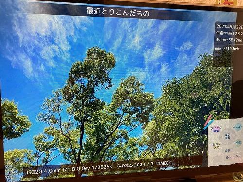 icloud共有アルバム画質